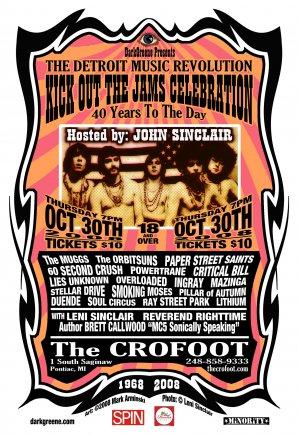 Kick Out the Jams Celebration