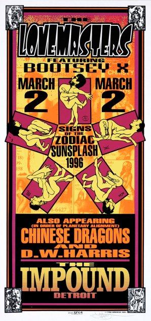 Signs of the Zodiac Sunsplash, 1996