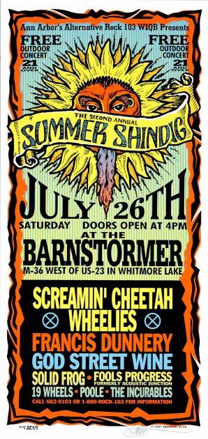 Second Annual Summer Shindig